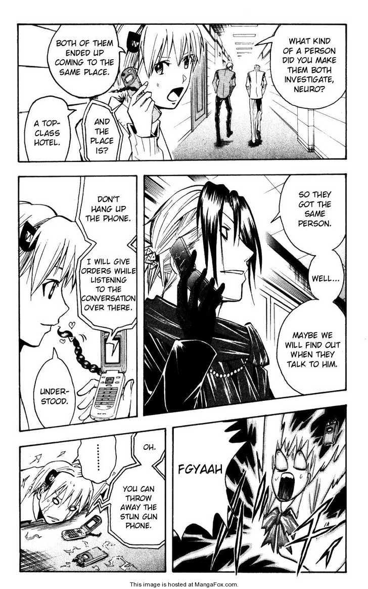 Majin Tantei Nougami Neuro 155 Page 2