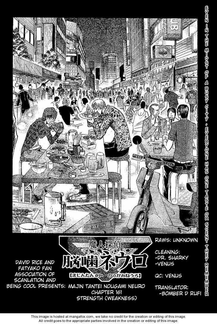 Majin Tantei Nougami Neuro 161 Page 2