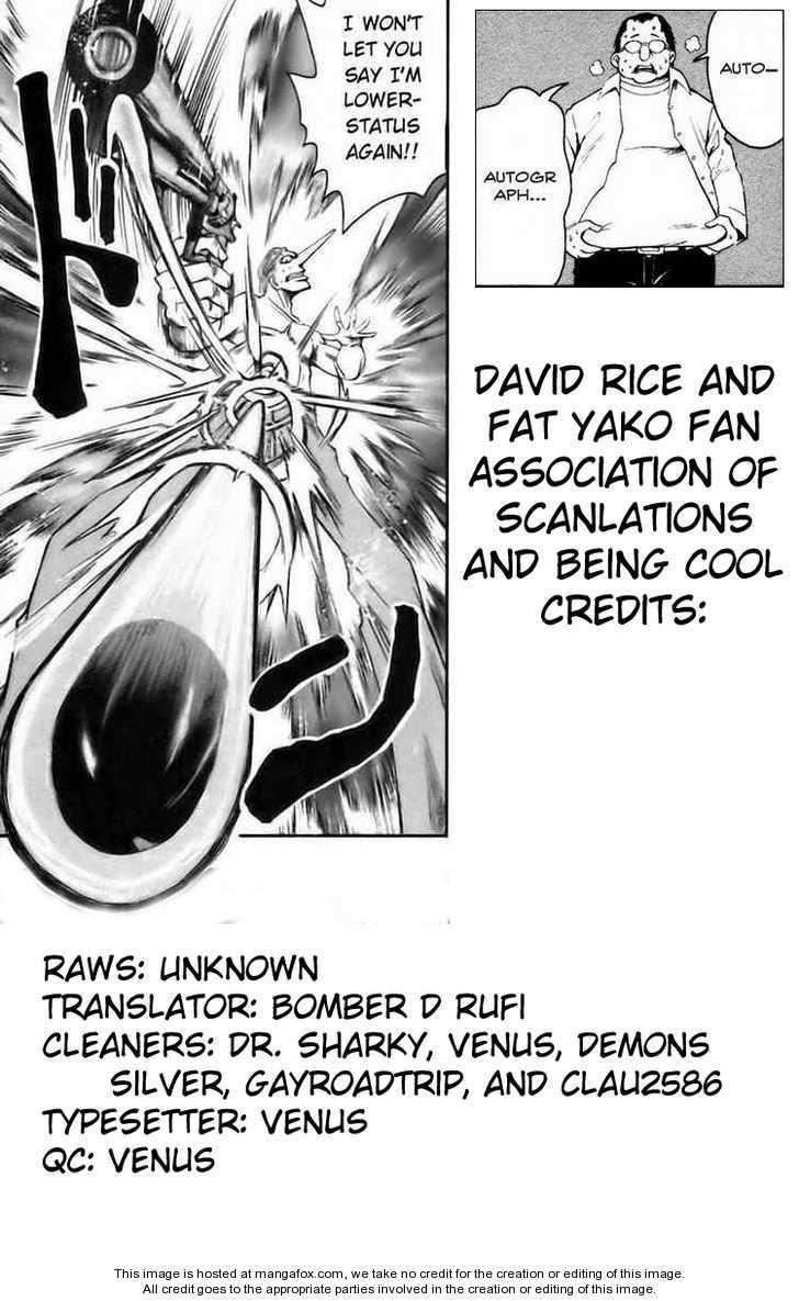 Majin Tantei Nougami Neuro 163 Page 1