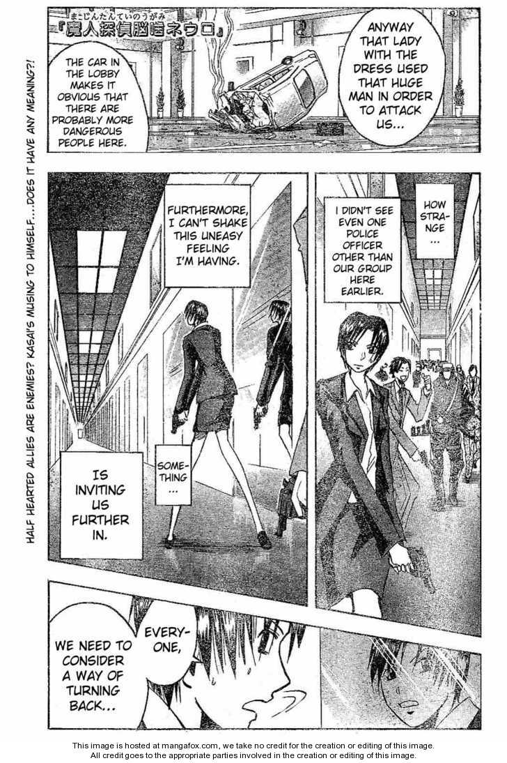 Majin Tantei Nougami Neuro 167 Page 2