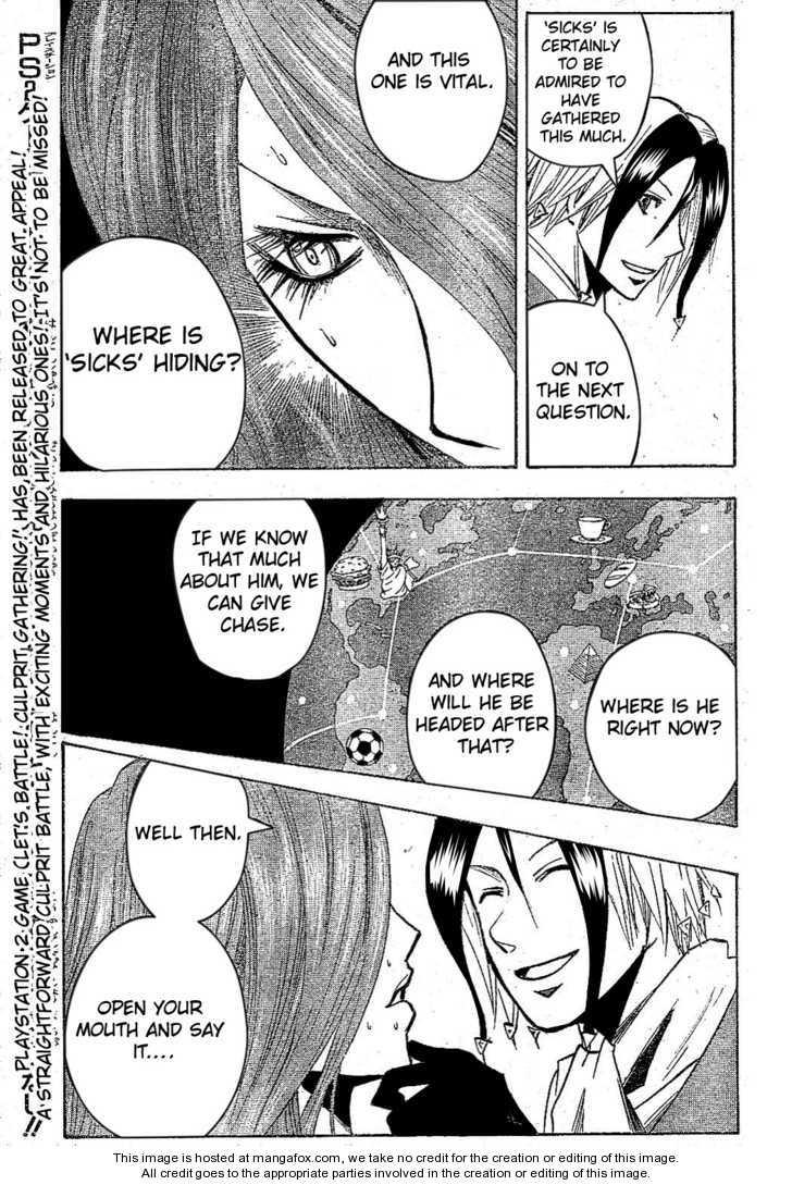 Majin Tantei Nougami Neuro 171 Page 3