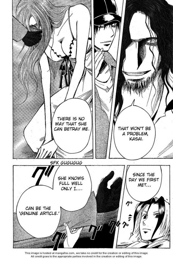 Majin Tantei Nougami Neuro 171 Page 4