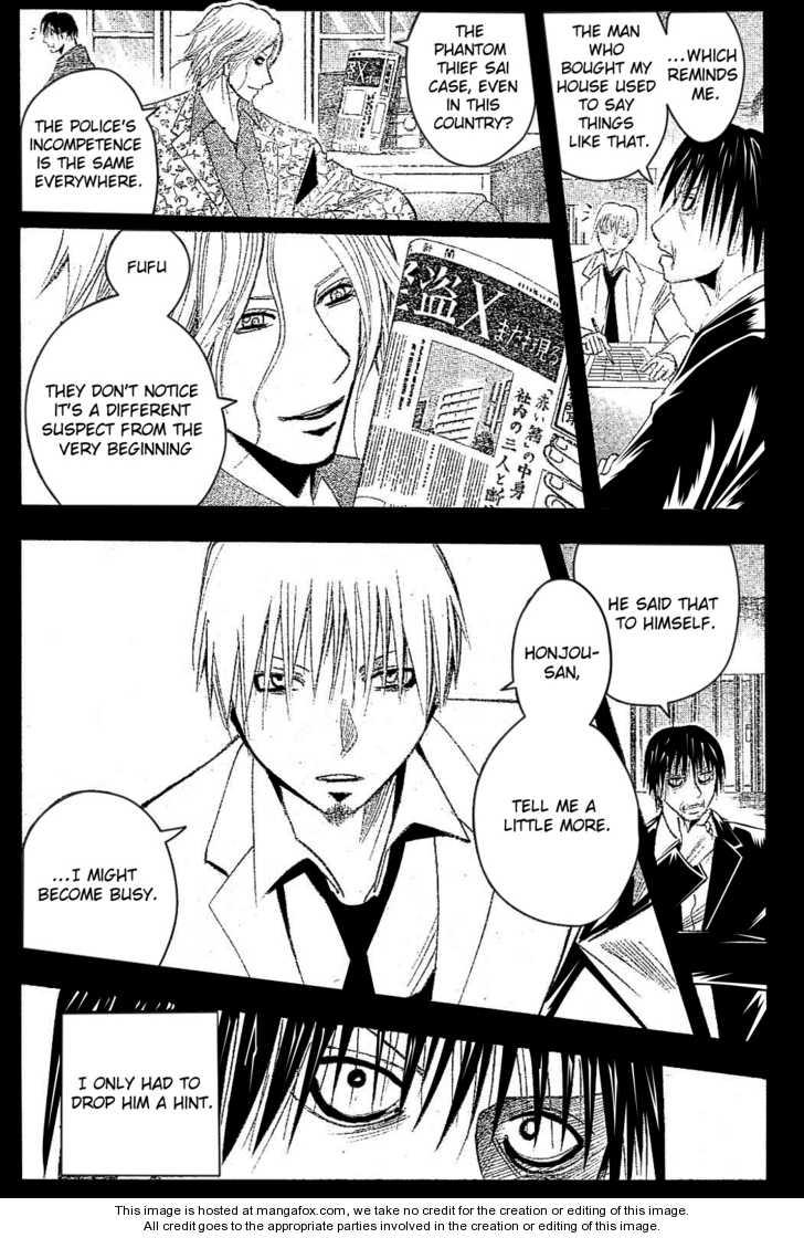 Majin Tantei Nougami Neuro 182 Page 3