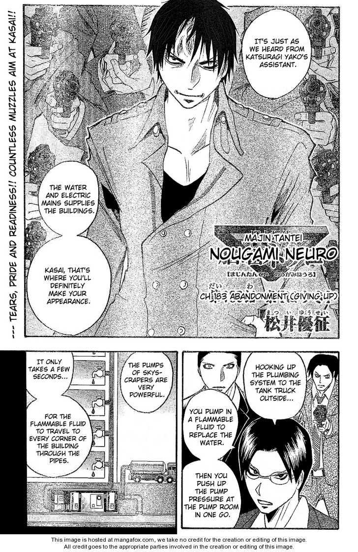 Majin Tantei Nougami Neuro 183 Page 1