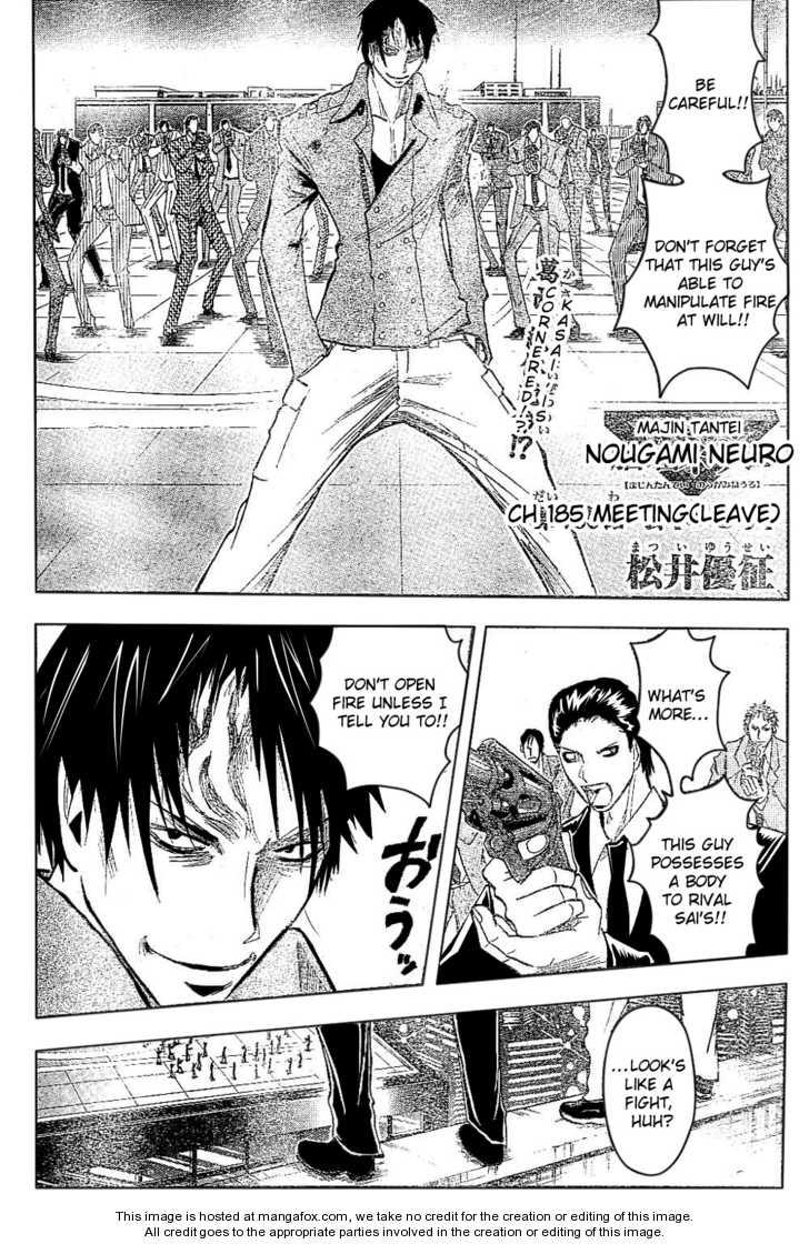 Majin Tantei Nougami Neuro 185 Page 2