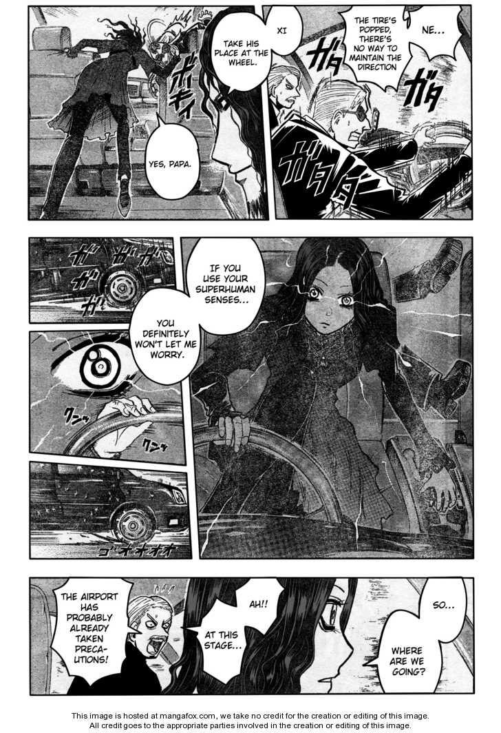 Majin Tantei Nougami Neuro 188 Page 2