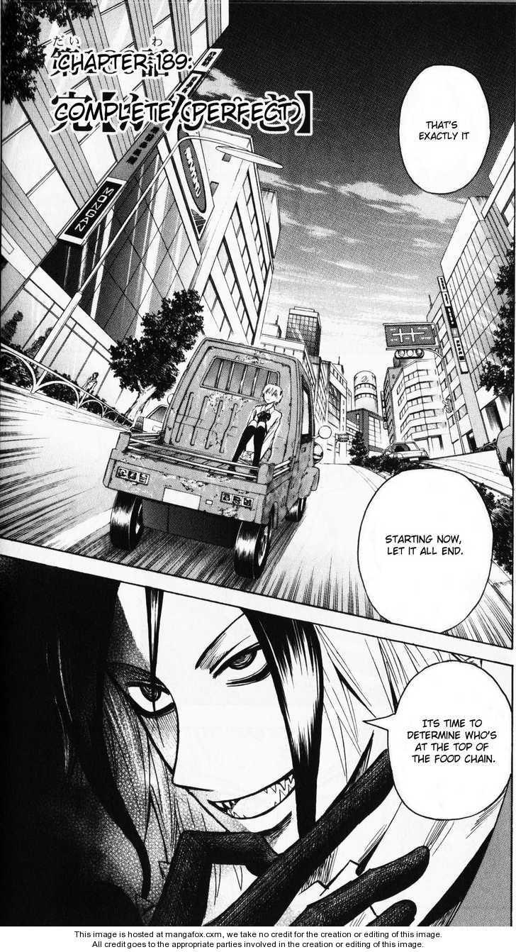 Majin Tantei Nougami Neuro 189 Page 2