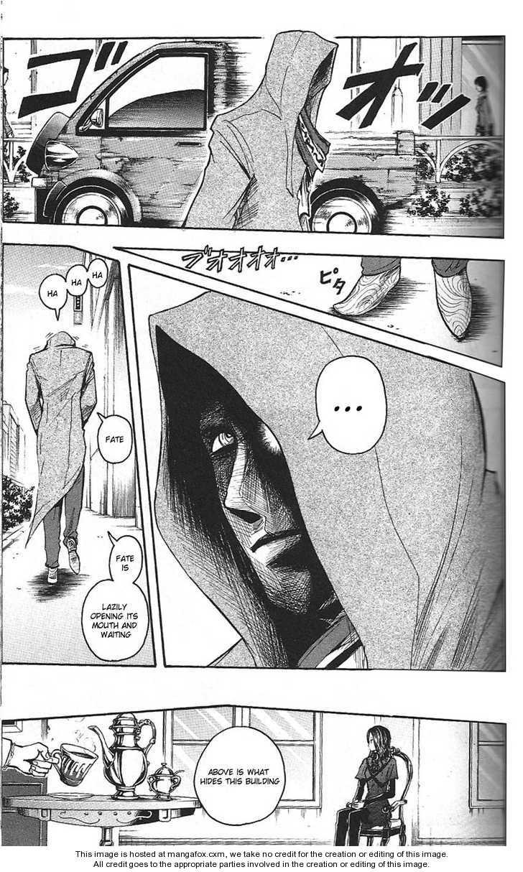 Majin Tantei Nougami Neuro 189 Page 3