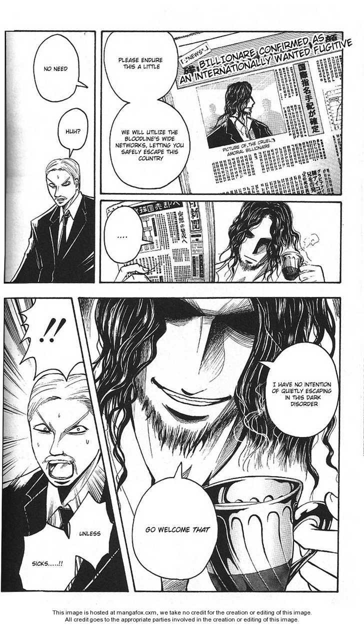 Majin Tantei Nougami Neuro 189 Page 4