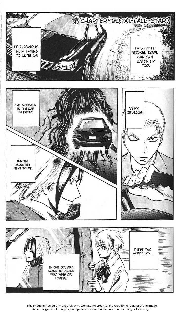 Majin Tantei Nougami Neuro 190 Page 1