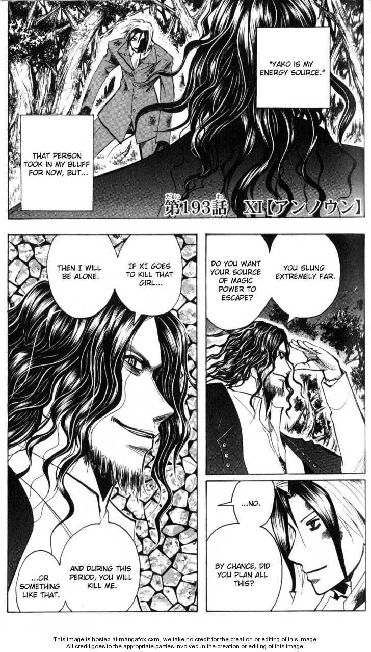 Majin Tantei Nougami Neuro 193 Page 1