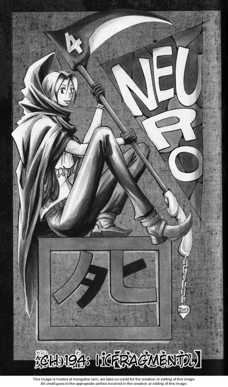 Majin Tantei Nougami Neuro 194 Page 1