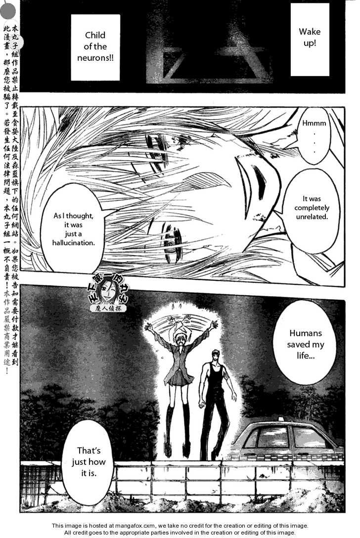 Majin Tantei Nougami Neuro 200 Page 4