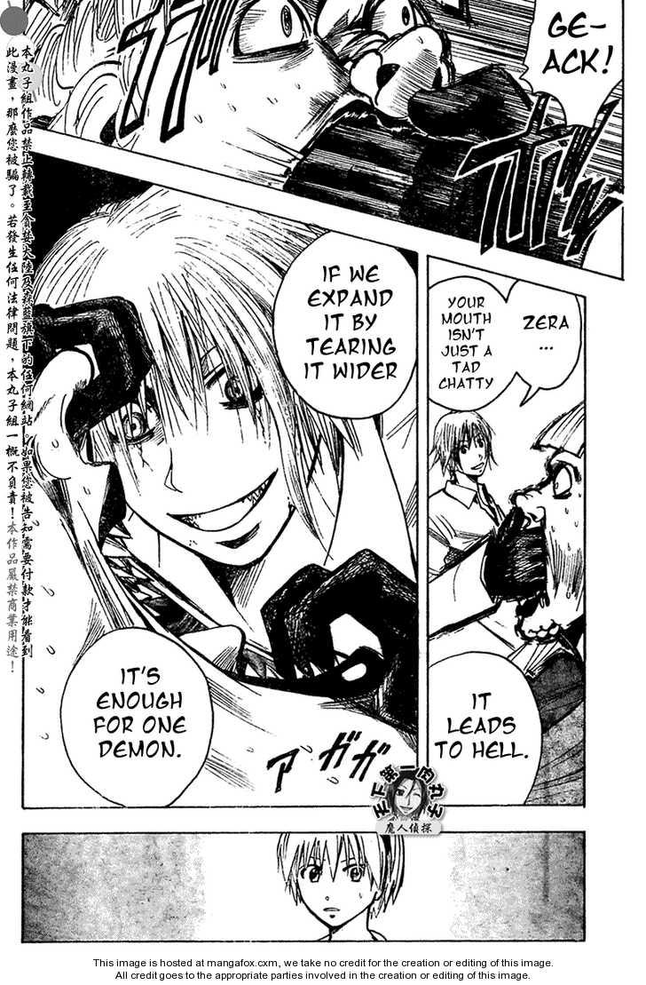 Majin Tantei Nougami Neuro 201 Page 2
