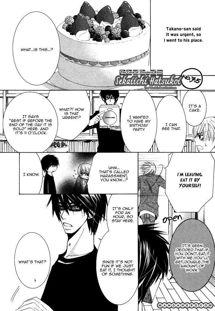 Sekaiichi Hatsukoi 3 Page 1