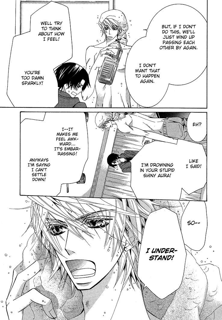 Sekaiichi Hatsukoi 4.5 Page 2
