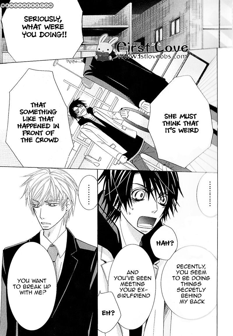 Sekaiichi Hatsukoi 12 Page 3