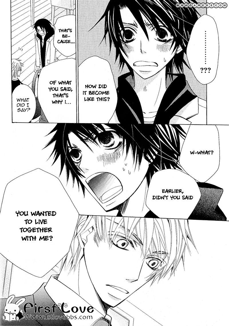 Sekaiichi Hatsukoi 12 Page 4
