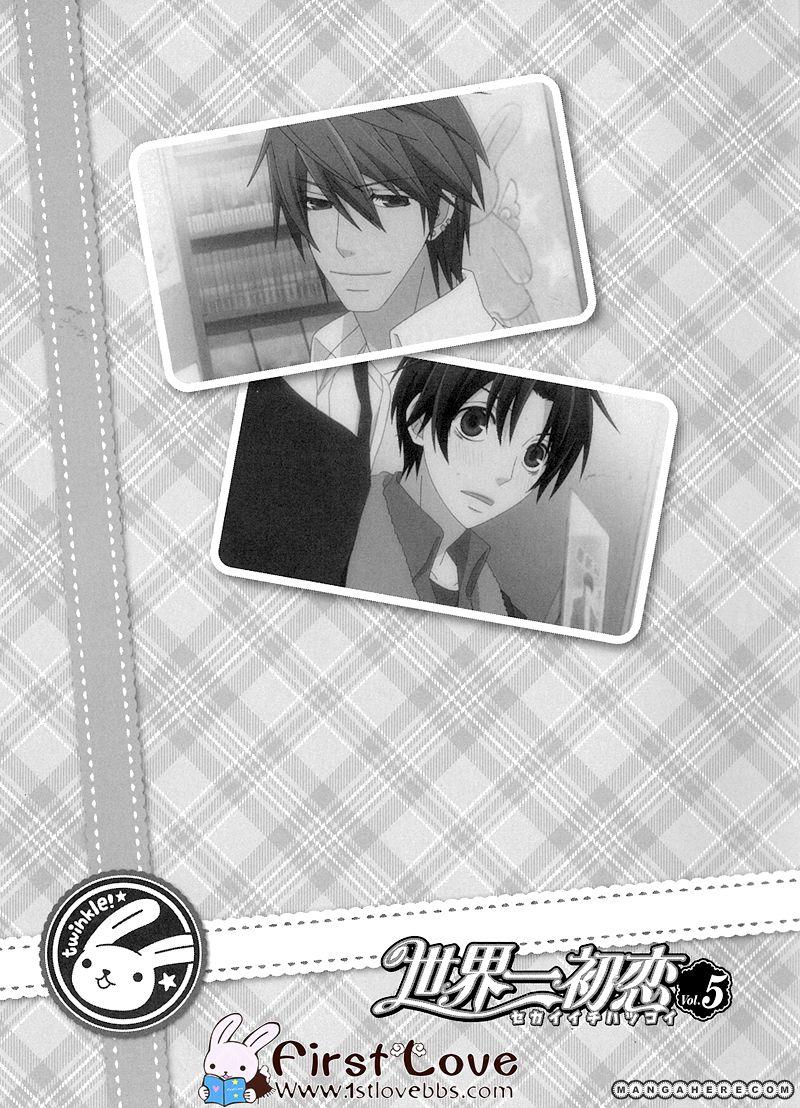 Sekaiichi Hatsukoi 13 Page 2