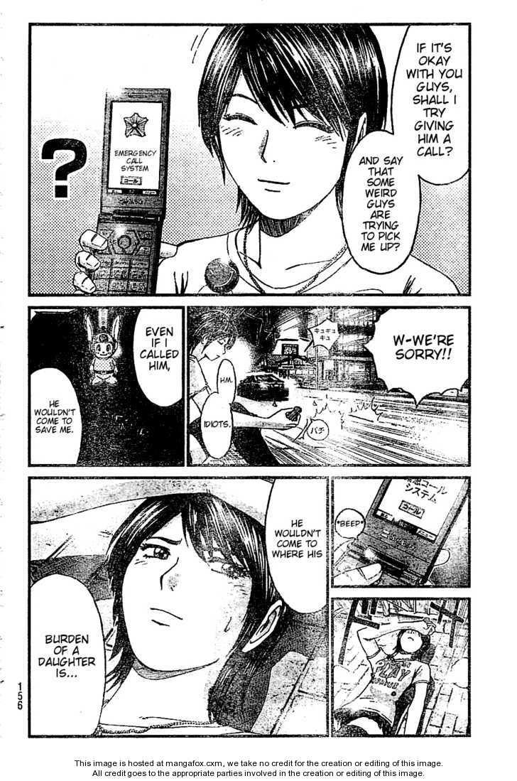 GTO - Shonan 14 Days 9 Page 2