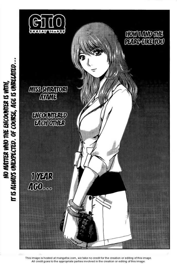 GTO - Shonan 14 Days 20 Page 2