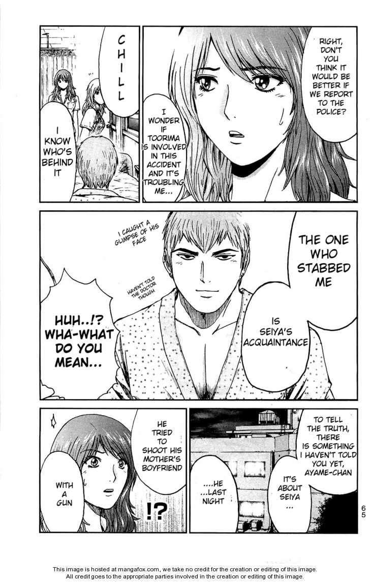 GTO - Shonan 14 Days 26 Page 2