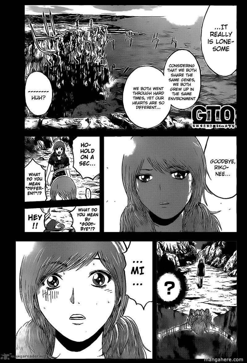 GTO - Shonan 14 Days 49 Page 2