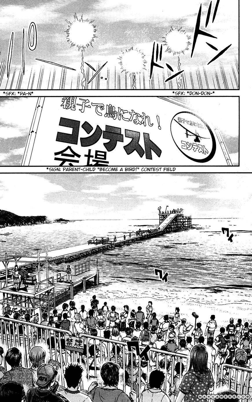 GTO - Shonan 14 Days 55 Page 3