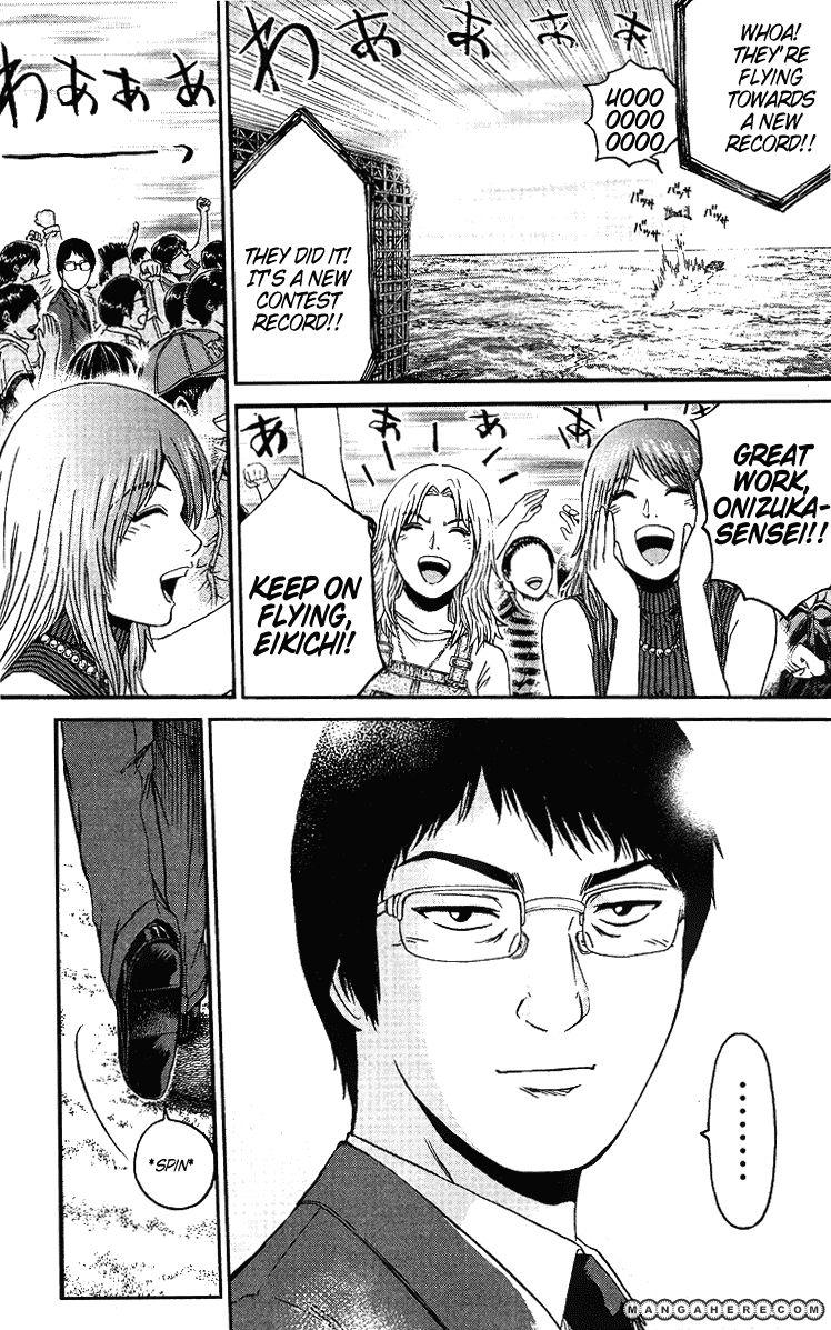 GTO - Shonan 14 Days 56 Page 1