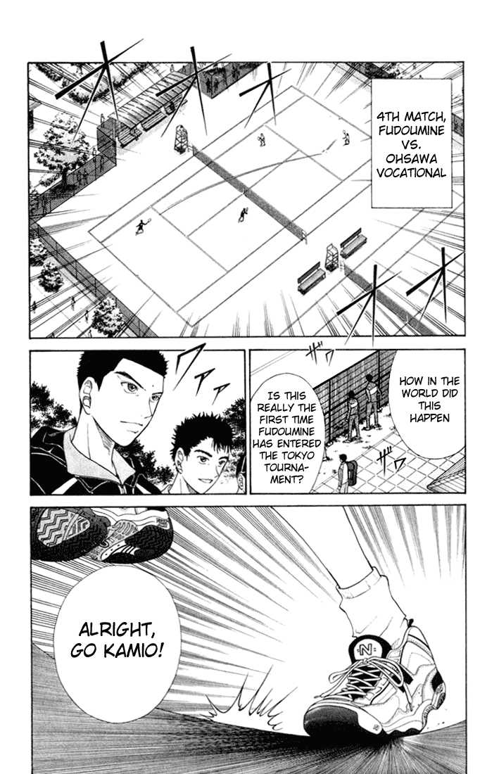 Prince of Tennis 52 Page 3