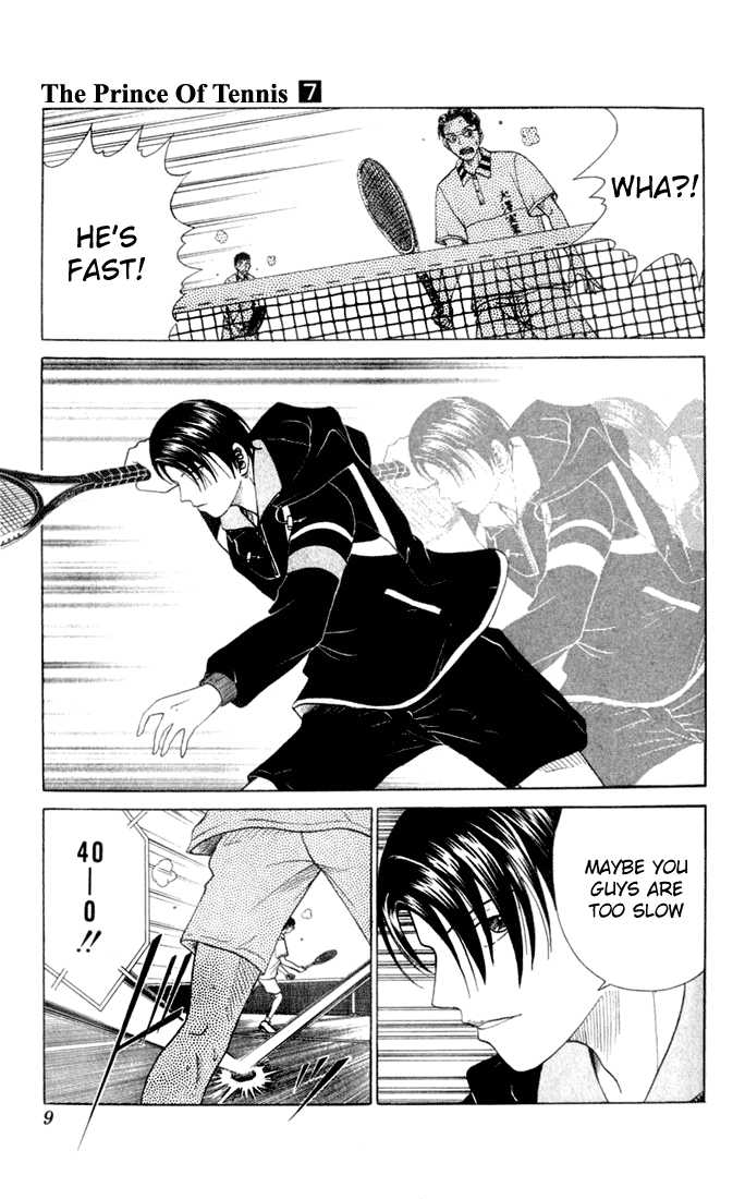 Prince of Tennis 52 Page 4