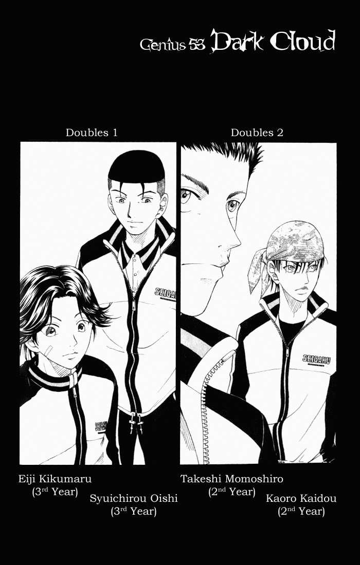 Prince of Tennis 53 Page 3
