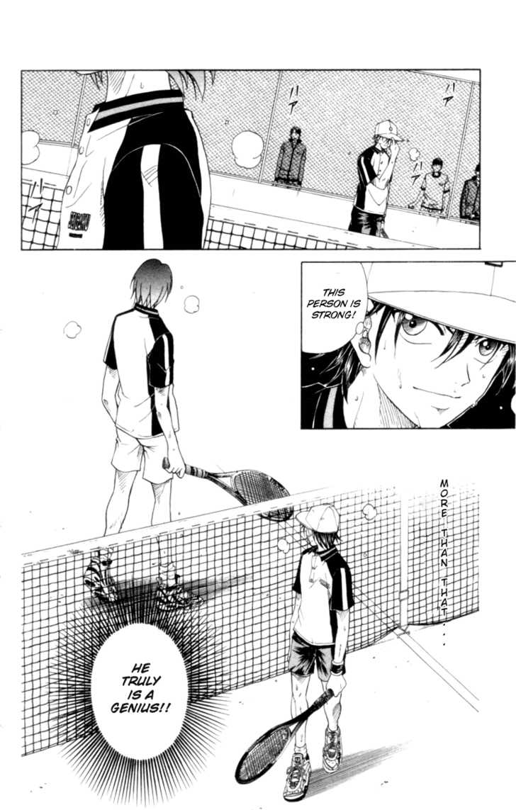 Prince of Tennis 87 Page 2
