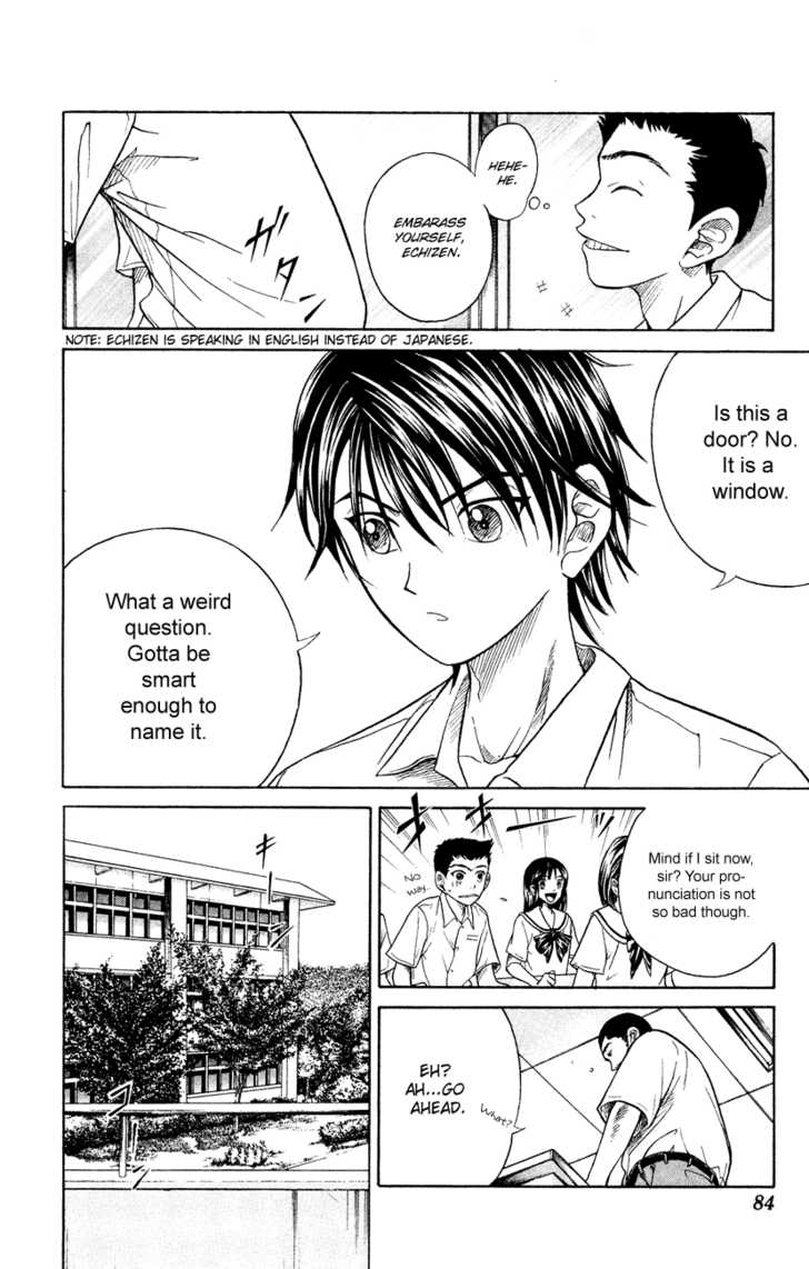 Prince of Tennis 110 Page 2