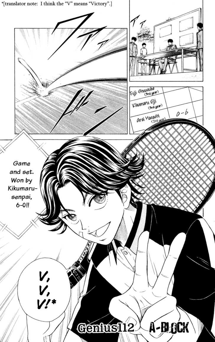 Prince of Tennis 112 Page 1