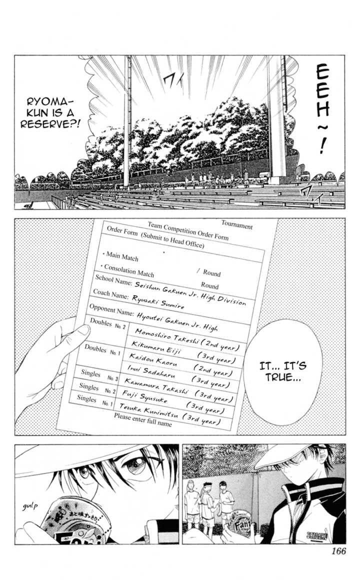 Prince of Tennis 123 Page 2
