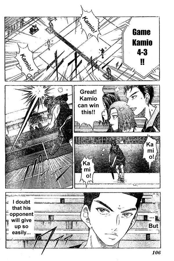 Prince of Tennis 166 Page 3