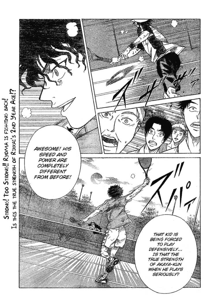 Prince of Tennis 188 Page 1