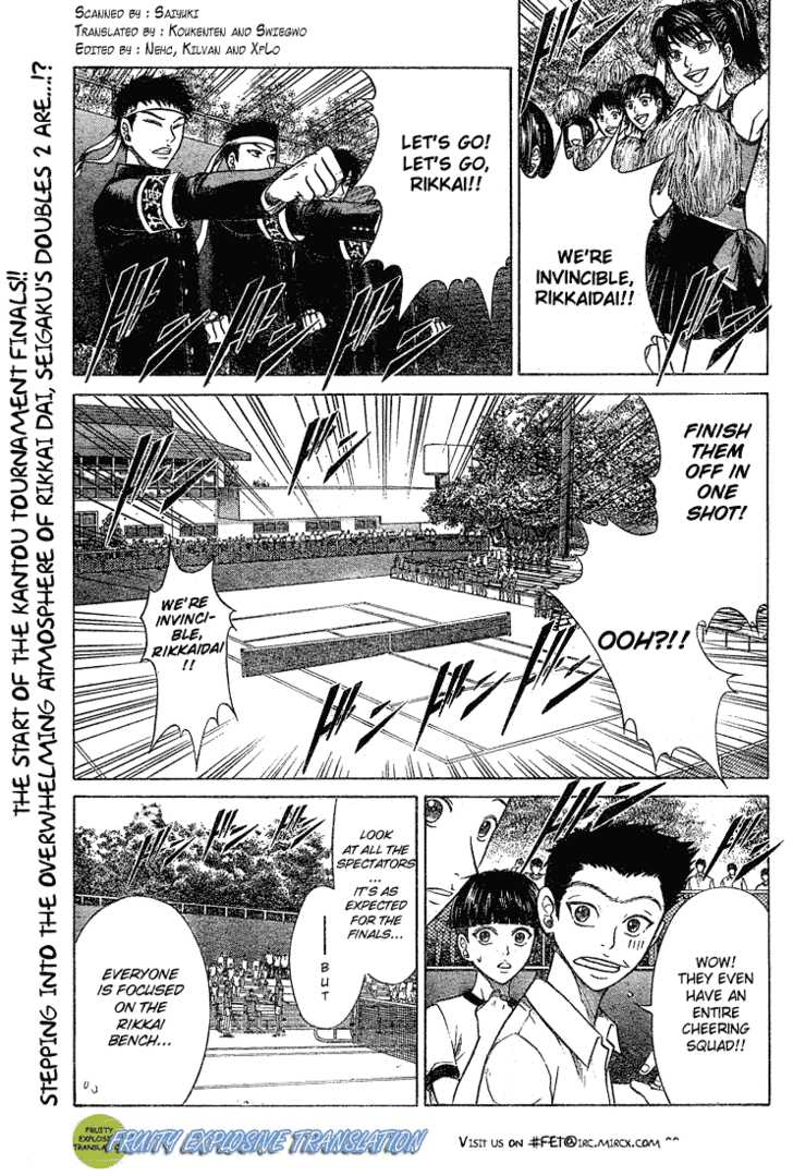 Prince of Tennis 196 Page 1