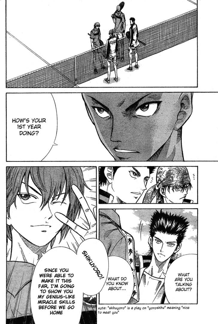 Prince of Tennis 196 Page 3