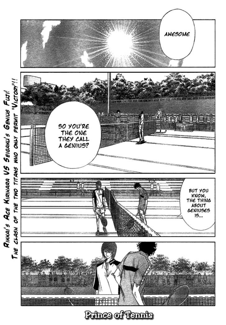 Prince of Tennis 216 Page 1
