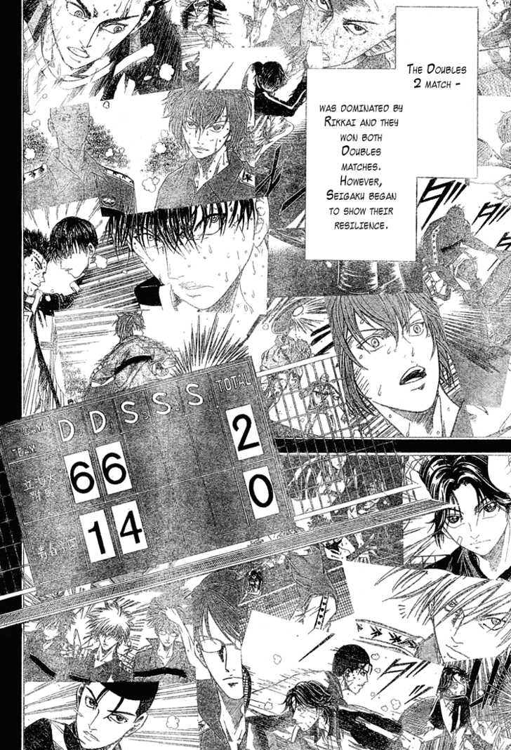 Prince of Tennis 224 Page 2