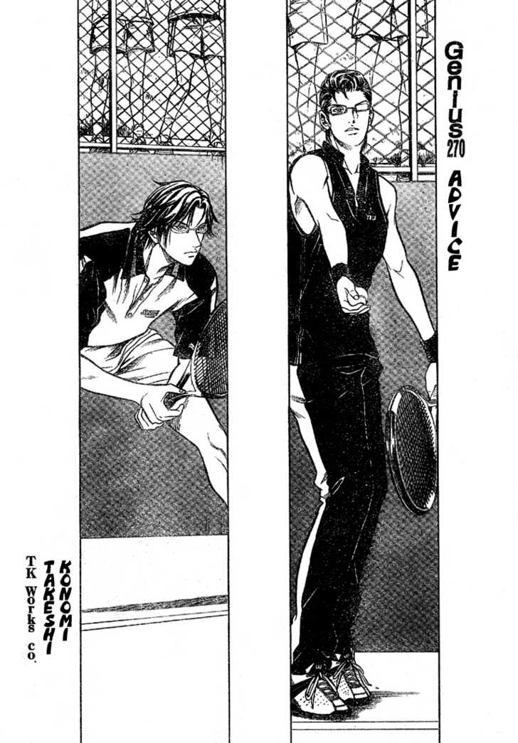 Prince of Tennis 270 Page 2