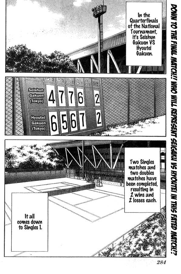 Prince of Tennis 296 Page 3
