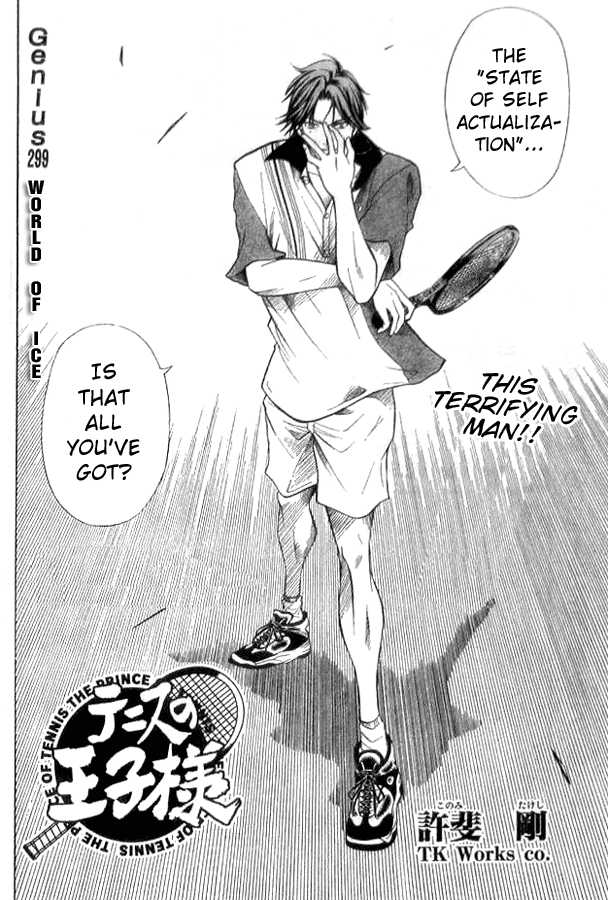 Prince of Tennis 299 Page 2
