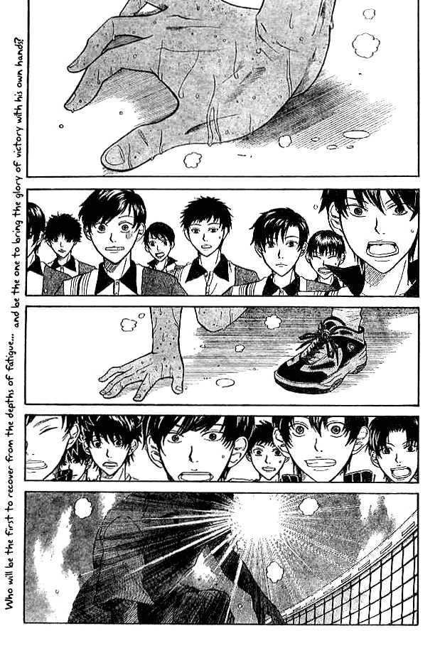 Prince of Tennis 305 Page 1