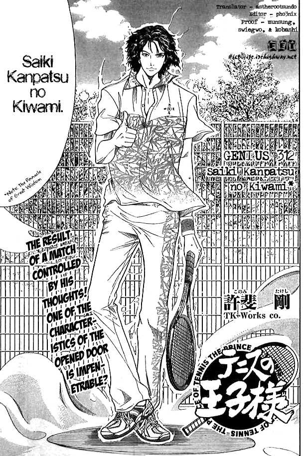 Prince of Tennis 312 Page 3