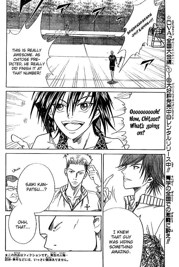 Prince of Tennis 312 Page 4