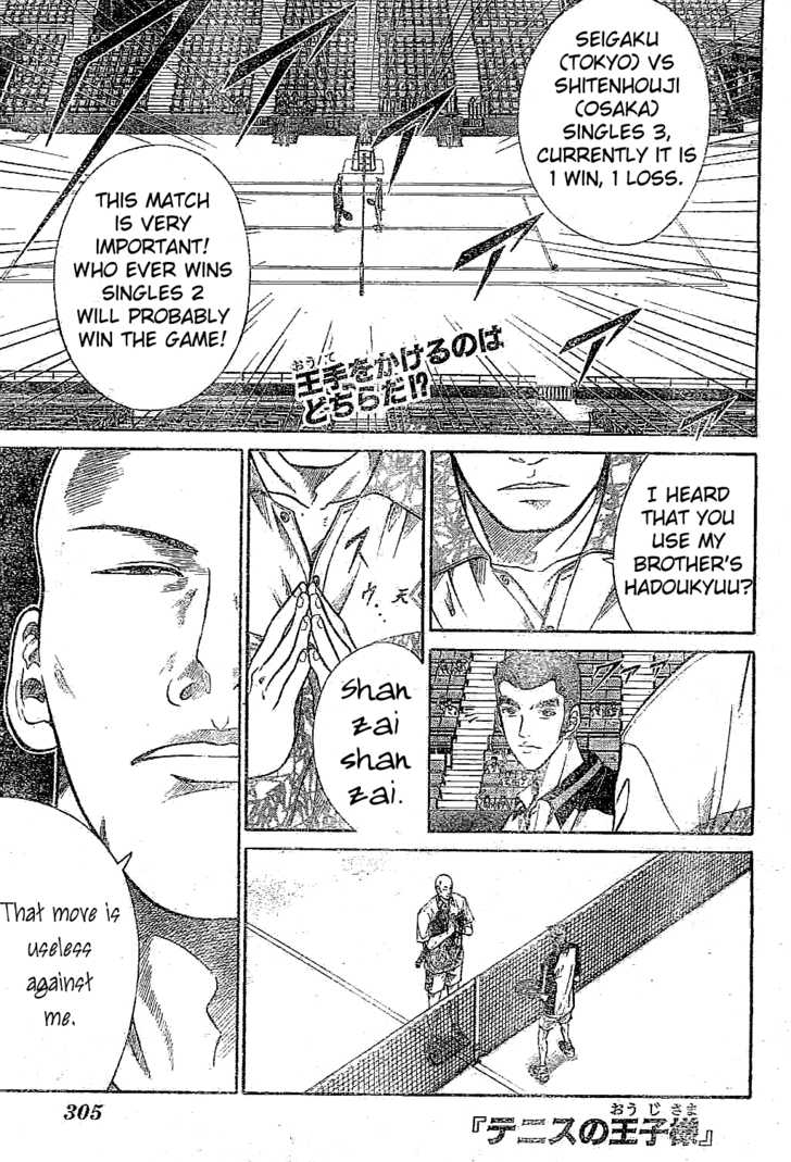 Prince of Tennis 328 Page 2