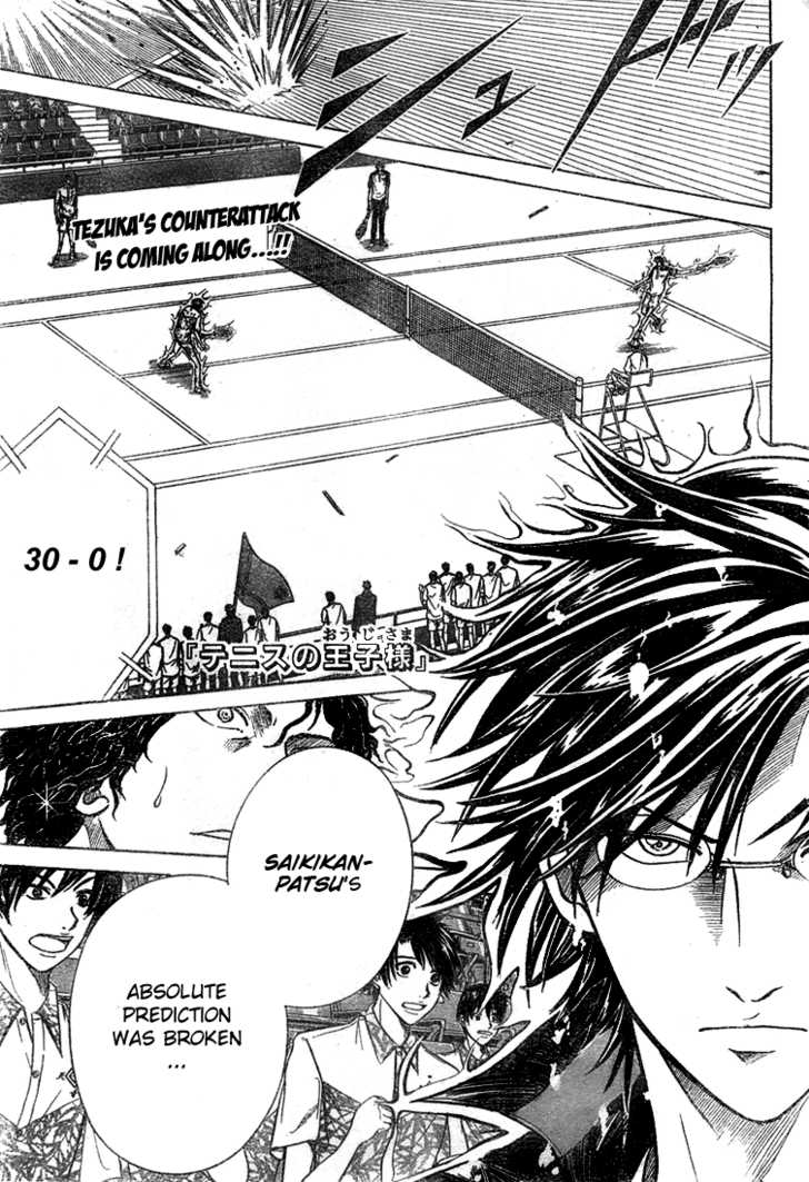 Prince of Tennis 335 Page 1